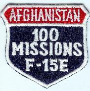 F-15E 100 Missions (Afghanistan) Shield