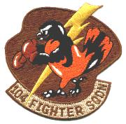 104th Fighter Squadron (Desert)