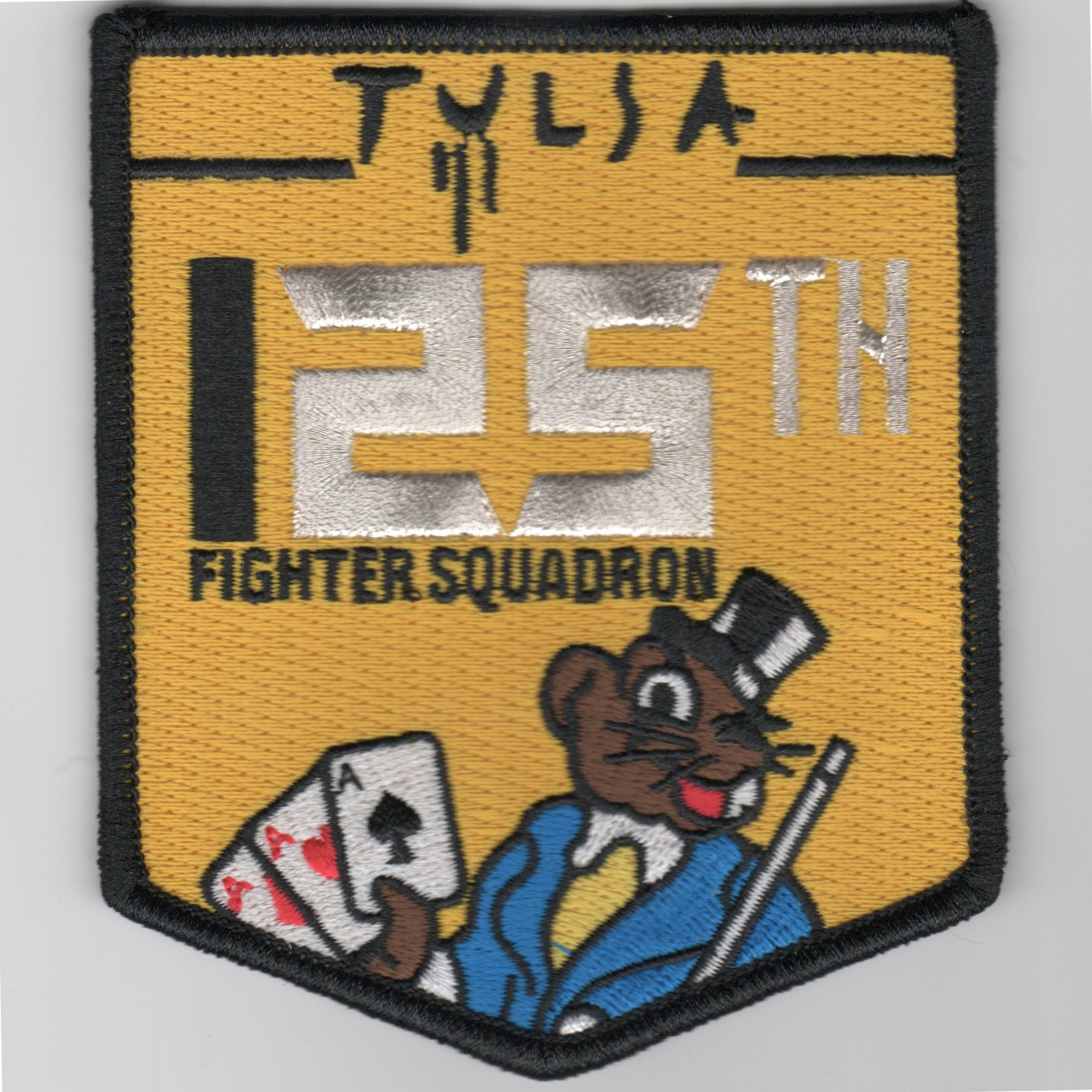 125FS '25th Anniv' Shield (Yellow)