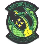 12 ACCS (Old Style) Squadron Patch