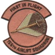 156th Airlift Squadron Patch (Desert)