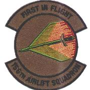 156th Airlift Squadron Patch (Sub Outer/Sub Inner)