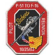 162nd Fighter Squadron 'Reunion' Patch