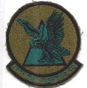 17th Tactical Fighter Squadron (Sub)