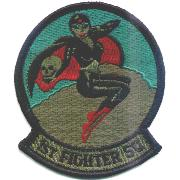 1st Fighter Squadron (Subdued)