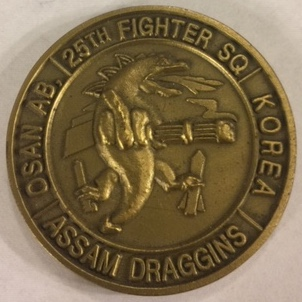 25FS 'Challenge' Coin (Front)