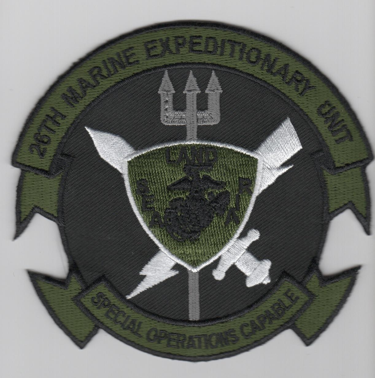AV8R Stuff - USMC Misc Patches