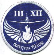Laughlin AFB, TX Class 03-12 Patch