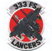 333rd Fighter Squadron (Lrg)