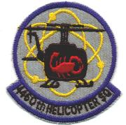 4460th Helicopter Squadron Patch