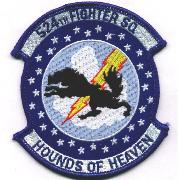 524FS Patch (Large)