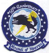 524FS '50th Anniversary' Patch