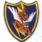 74th Fighter Squadron (Shield)