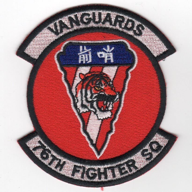 76FS 'Vanguards' Patch (Red/K)