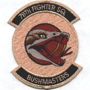 78th Fighter Squadron (Desert)