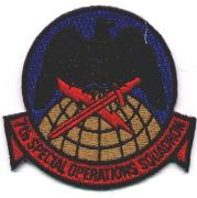 7th Spec Ops Patch