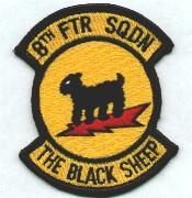 8th Fighter Squadron (Small)