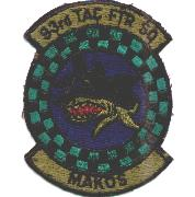 93rd Tactical Fighter Squadron (Sub)