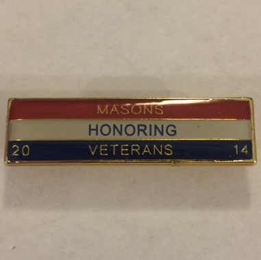 GM2014 Edgar Land Veteran's Pin