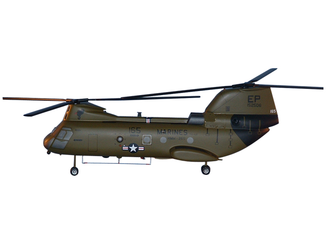 CH-46D Helicopter (Large Model)