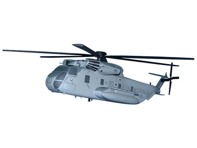 CH-53D Helicopter (Large Model)