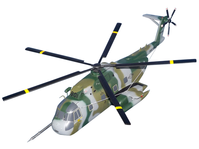 HH-3E Helicopter (Large Model)