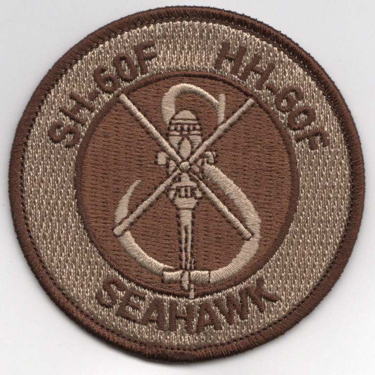 HH-60/SH-60 Aircraft 'Bullet' Patch (Desert)