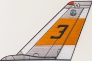F-14 Pre-Production A/C #3 Tail Fin