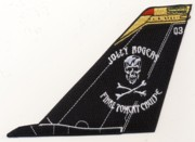 VF-103 F-14 Tomcat Tail Fin (Black)