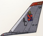 VF-11 F-14 Tomcat Tail Fin (Gray)