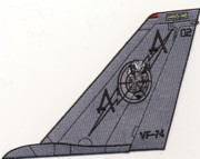 VF-74 F-14 Tomcat Tail Fin (All Gray/02)