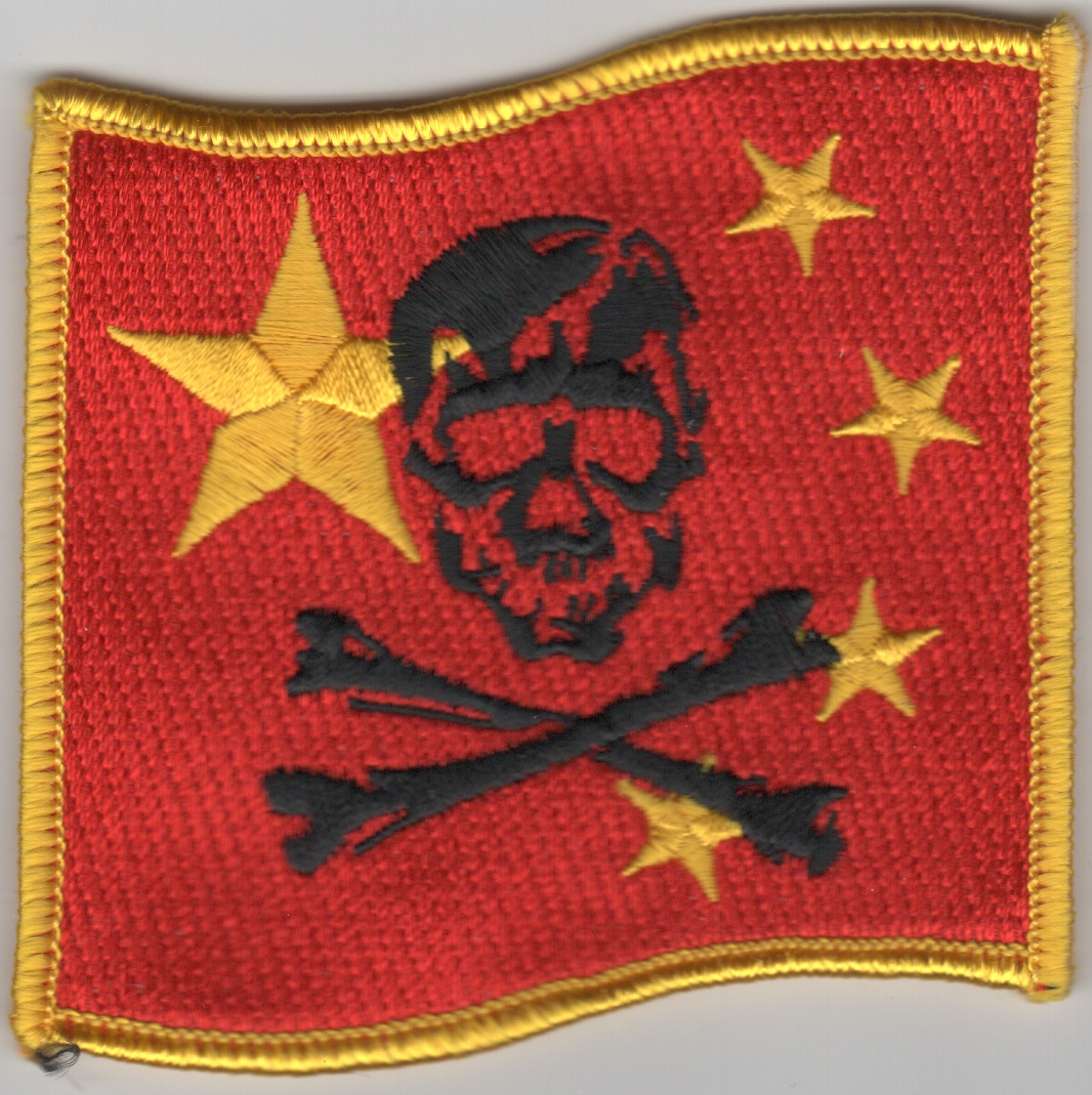 VF-103 Squadron Patch (Red/Yellow)