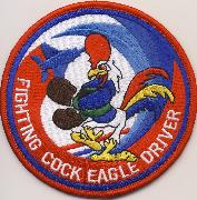 67FS 'GAMECOCK Eagle Driver' Patch