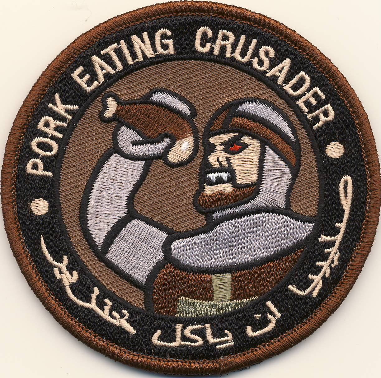Pork Eating Crusader Patch