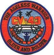 USS Coral Sea (CV-43) Patch