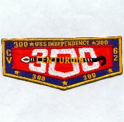 USS Independence (CV-62) 300 Traps Patch