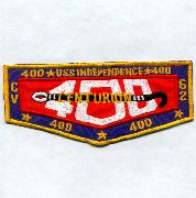 USS Independence (CV-62) 400 Traps Patch