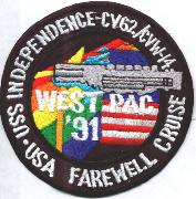 CV-62/CVW-14 Final Cruise Patch