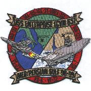 CVN-65/VFA-37 Cruise Patch 1999
