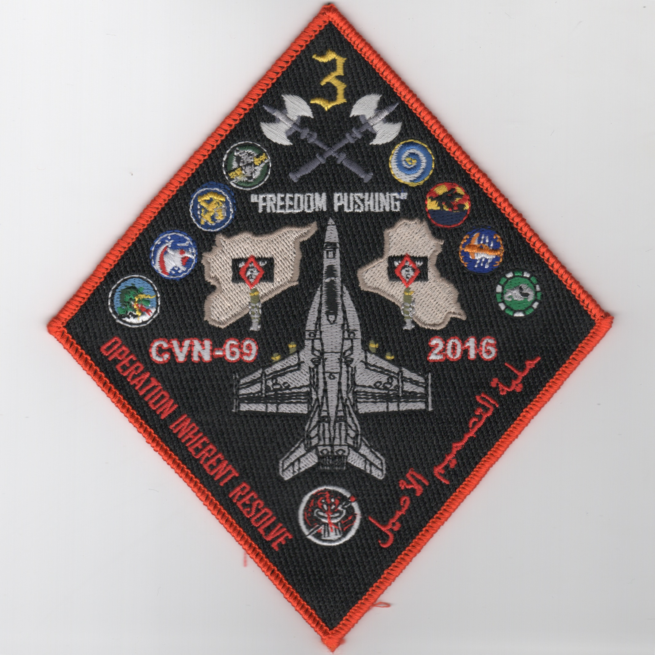CVN-69 2016 OIR 'FREEDOM PUSHING' Patch