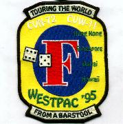 CVN-72/CVW-11 1995 WestPac 'Fosters' Cruise Patch