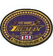 USS Harry S. Truman (CVN-75) Ship Patch