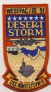 CVN-68/CVW-9 'Desert Storm' Patch (Tall Shield)