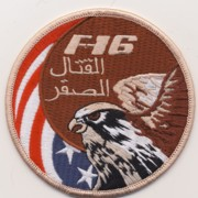 F-16 Misc Patches!