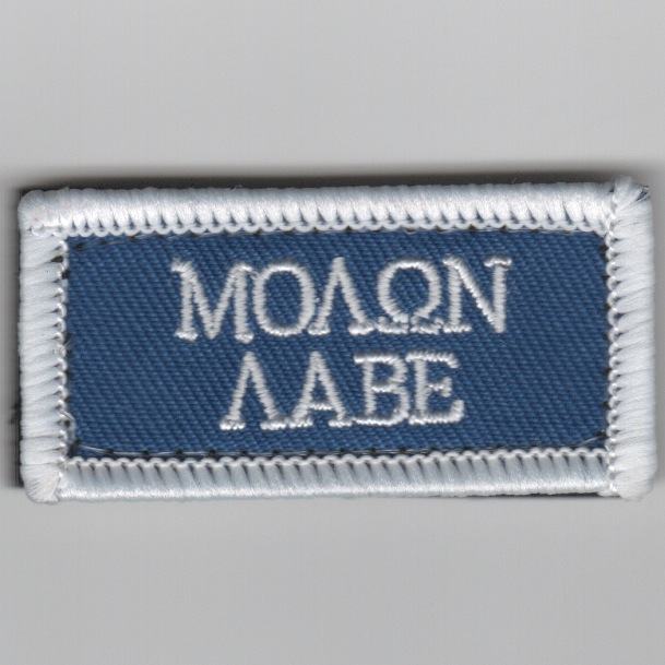 FSS - MOAON AABE (Blue)