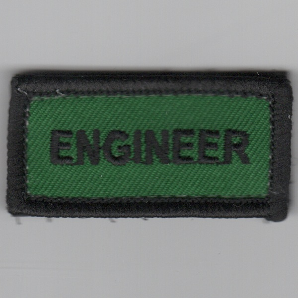 FSS - ENGINEER (Subdued)