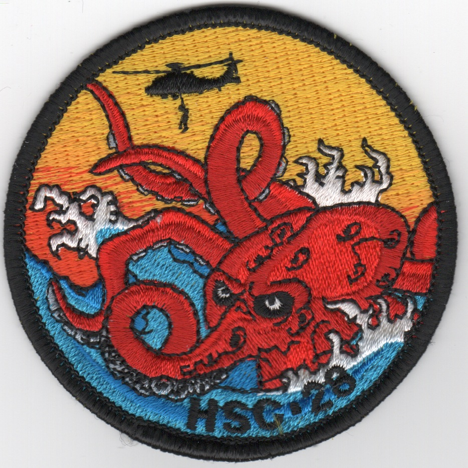 HSC-28 'Red Octopus' Patch