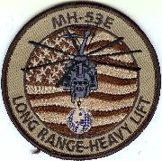 HMH-361 Heavy Lift Patch (Des)