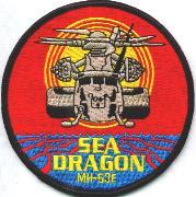 SEA DRAGON στην  1/72 Mh53seadragon