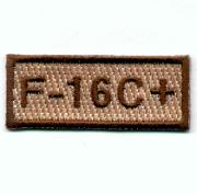 Flight Suit Sleeve - F-16C+ (Tan)